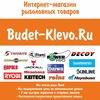 Рыболовный интернет-магазин Budet-Klevo.Ru