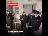 Обыски и изъятия в штабах забастовки в преддверии акции протеста 28 января