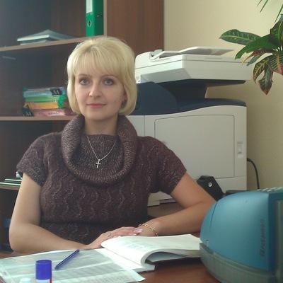 Светлана Ерофеева, 6 апреля 1984, Екатеринбург, id12296402