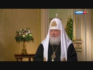 Патриарх Кирилл - об электронной антихристовой системе. Рождественское интервью.