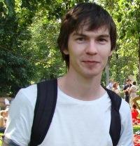 Руслан Нургалиев, 7 ноября , Москва, id40961903