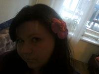 Татьяна Озерова, 22 июня , Санкт-Петербург, id177239647