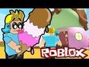 Roblox 63 РОБЛОКС БЛОКСБУРГ Я ПРОДАВЕЦ МОРОЖЕНОГО. Roblox Bloxburg