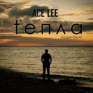 Ace Lee - t°епла (GagarinBeats) [EP] [2013]