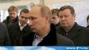 Путин уволил лишь шестёрку вора