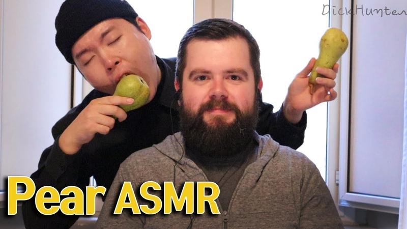 서양 배 ASMR🍐 │Western Pear│Keith 더미헤드│The Dark side of ASMR (ENG)