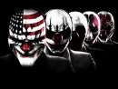 Payday2 мафия