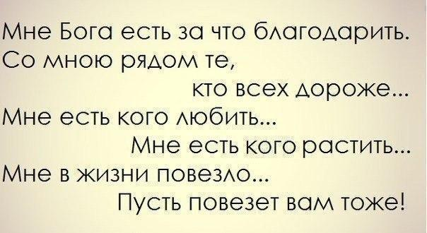 Фото №456256245 со страницы Петра Ватова