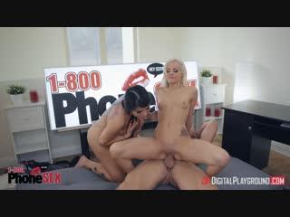 Romi rain, elsa jean порно porno sex секс anal анал минет vk hd