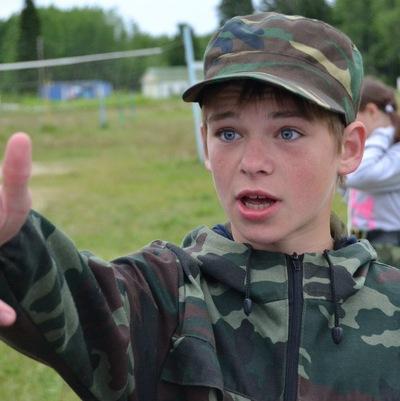 Виталий Саранцев, 11 июня 1997, Тобольск, id140816739