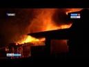 Три человека погибли за прошедшие сутки при пожарах 23 01 2019