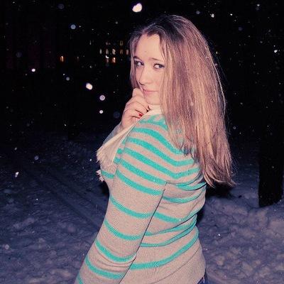 Аленка Артемьева, 22 ноября , Избербаш, id196105038
