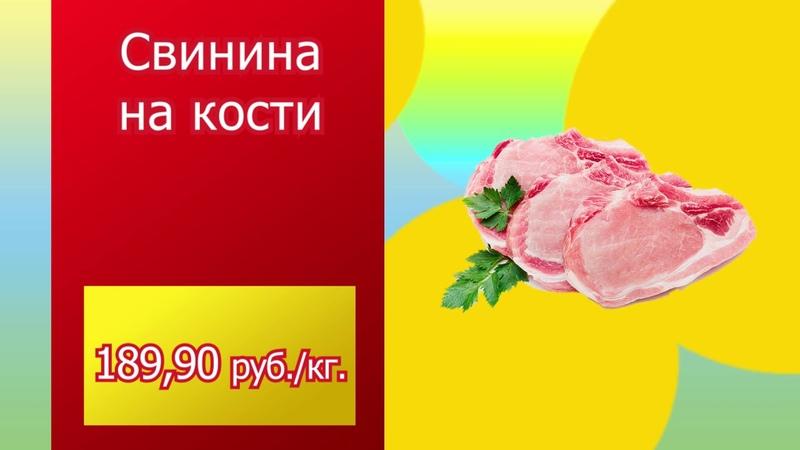Светофор Свинина Яйцо 23 30 апреля