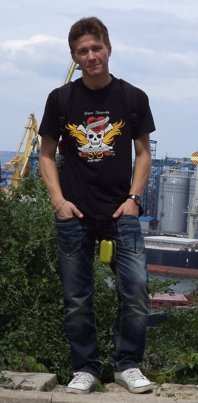 Макс Опанасенко, 3 февраля 1991, Киев, id45354584