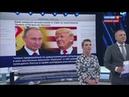 Срочно! Киев ЗАПРОСИЛ у США РАЗЪЯСНЕНИЙ о чем говорили Трамп и Путин про Украину