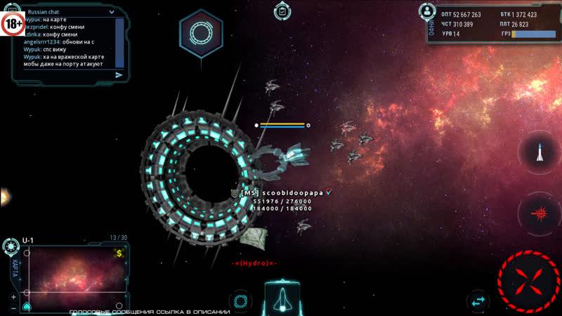 WarUniverse - MMO RPG - Android Desktop,Зона вторжения протос
