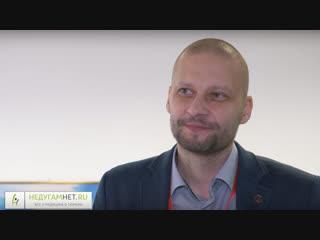 Андреи Павленко интервью в Тюмени