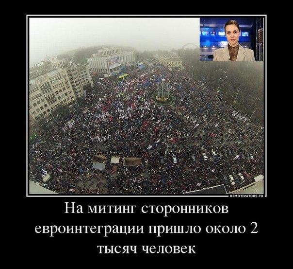 Два Евромайдана в Киеве объединяются, - Яценюк - Цензор.НЕТ 3036