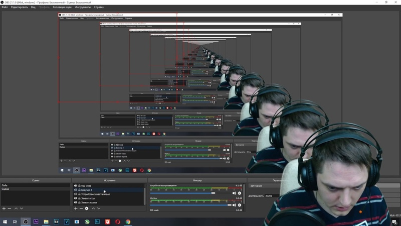 Стрим началсяhttps://www.youtube.com/watch?v=d3w3xs-nUtE Максимально короткий стрим.