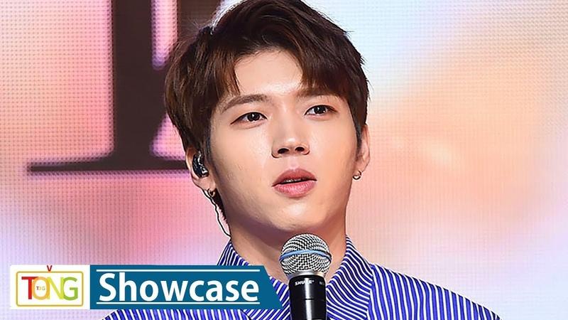 INFINITE Nam Woo Hyun 'If only you are fine' Showcase -QA- (인피니트, 남우현, 너만 괜찮다면)