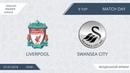 Liverpool 1 3 Swansea City 9 тур Англия
