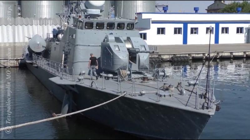 Практика курсантів технічного флоту ВМСУ