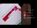 60 цветов из 12 ♡ Цветные карандаши и смешение цвета