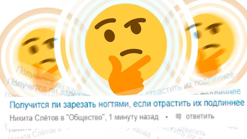 🤔 Сверхразумы с Ответы Mail.ru не перестают удивлять 🤔