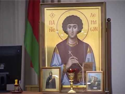 Шестые Свято-Пантелеимоновские чтения 1