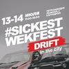 SickestWekfest