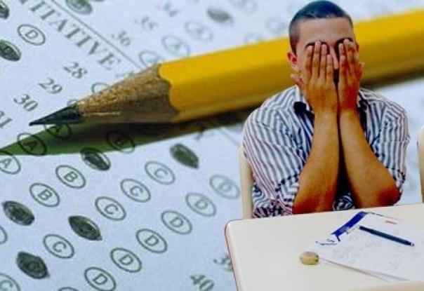 Referandum Günü Yapılacak Tüm Sınavlar Ertelendi
