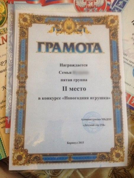 Евросоюз официально продлил санкции против 146 россиян и 37 компаний РФ - Цензор.НЕТ 1345