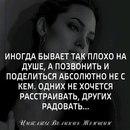 Саня Девирова фото #23