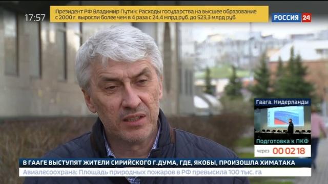 Новости на Россия 24 • Участница вечеринки разделась догола за бутылку вина