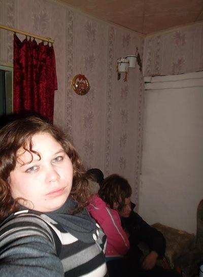 Валентина Абрамова, 14 ноября 1988, Донецк, id192219168