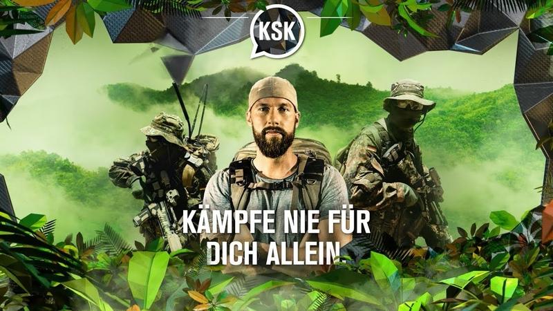 KSK KÄMPFE NIE FÜR DICH ALLEIN Bundeswehr Exclusive Offizieller Trailer