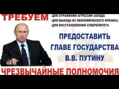 Новости от РФ о подтвеждение денежных средств госслужащих