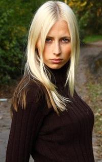 Анна Андреева, 20 мая , Санкт-Петербург, id141345363