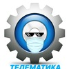 Telematika Saratov