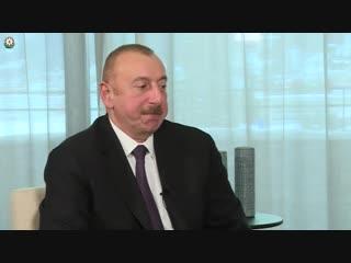Президент ильхам алиев дал интервью китайскому телеканалу. азербайджан azerbaijan azerbaycan баку baku baki карабах 2019 hd +18