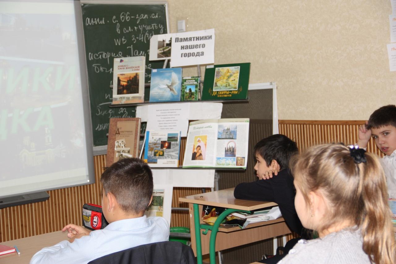 донецкая республиканская библиотека для детей, отдел обслуживания учащихся 5-9 классов, краеведение, детям о родном городе, патриотическое воспитание детей