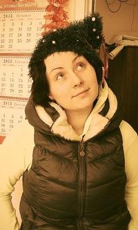 Alexis Sycheva
