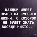 Алексей Лысков фото #14