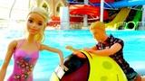 Кукла Барби учится плавать. Видео для девочек.