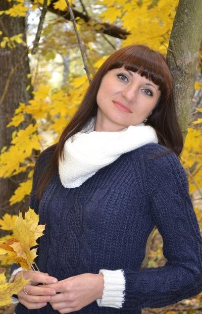 Яна Махновская, 7 декабря , Гадяч, id64034612