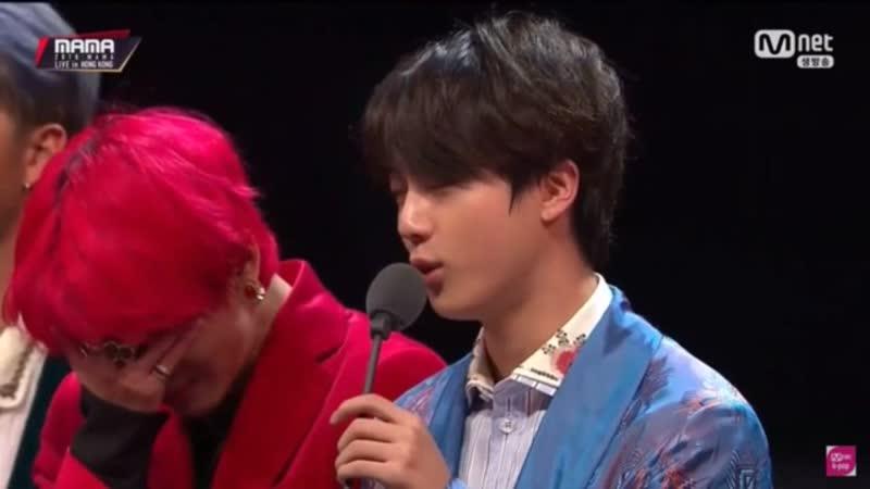Тэхен расплакался во время речи Джина MAMA 2018
