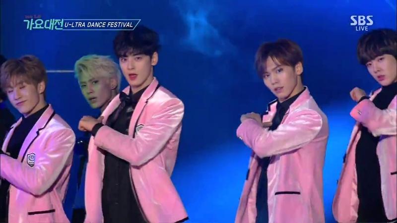 161226 SBS Gayo Daejun(가요대전) PENTAGON, SF9, KNK(크나큰), Astro(아스트로), Snuper, HALO Ultra Dance Festival