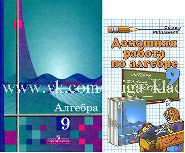 Гдз по Алгебре 10-11 Кл Алимов Проверь Себя