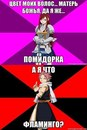 Pelaeya Anime-Fan фото #7