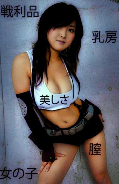 Японки няши секс вк